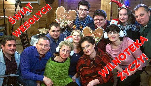 wilnoteka_2016